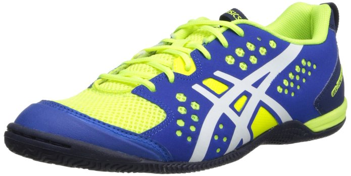 Asics Gel Fortius TR cross training shoe